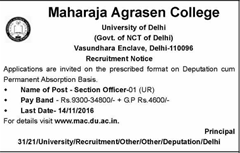 Maharaja Agrasen College Jobs 2016