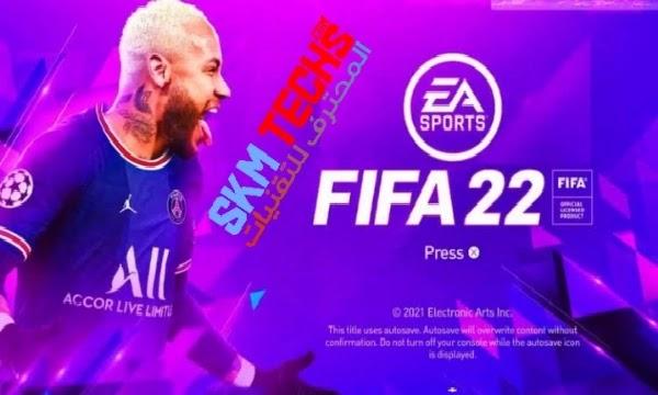 تحميل لعبة فيفا 2022 FIFA للكمبيوتر والاندرويد كاملة مجانا برابط مباشر تورنت
