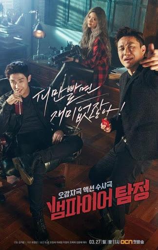 Vampire Detective - Thám tử ma cà rồng