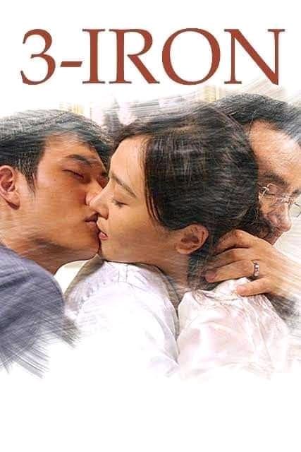 3-Iron (2004) Bangla Subtitle || কোরিয়ান মুভি রিভিউ