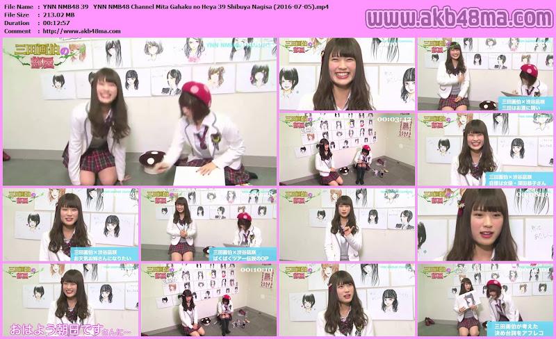 YNN NMB48チャンネル りぃちゃん