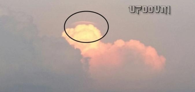 Habitantes nicaraguenses capturam um OVNI no céu 01