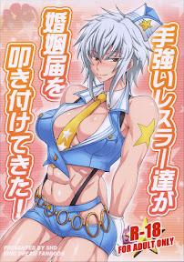 Tegowai Wrestler-tachi ga Konin Todoke wo Tataki tsukete kita!