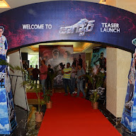Jaguar Teaser Launch Photos