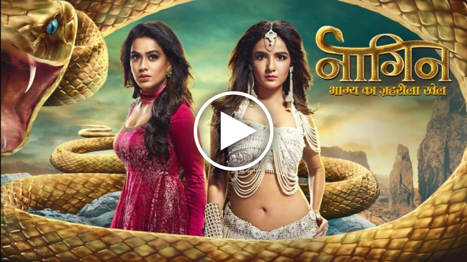 Naagin 4 - Episode 20