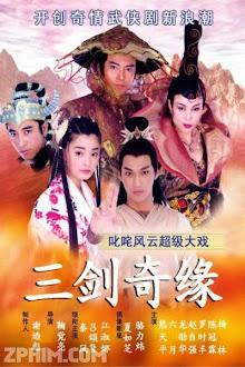 Âm Dương Thần Tướng - Nhật Nguyệt Nhân Thần Kiếm (2002) Poster