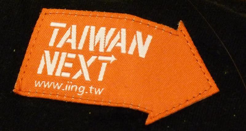 TAIWAN Taipei,Elephant mountain et proche de Shiding - P1140393.JPG