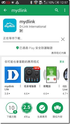 Screenshot_2018-09-23-12-57-13