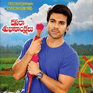 Govindudu Andarivadele Posters