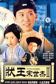 Trạng Sư Tống Thế Kiệt 2 (SCTV9)