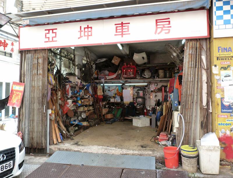 Aller retour a Hong Kong - P1140648.JPG