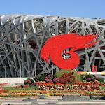 Parc olympique, Pékin (Chine)