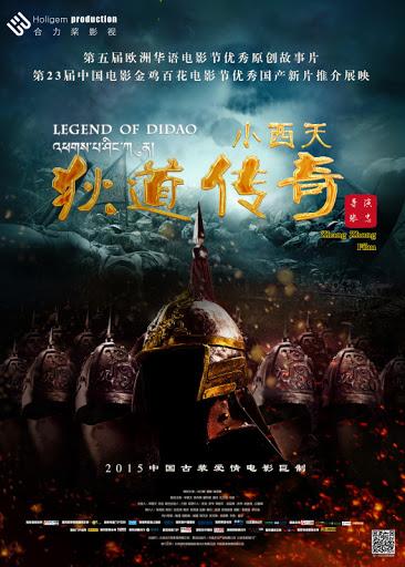 Legend of Didao - Tây Thiên Dịch Đạo Truyền Kỳ