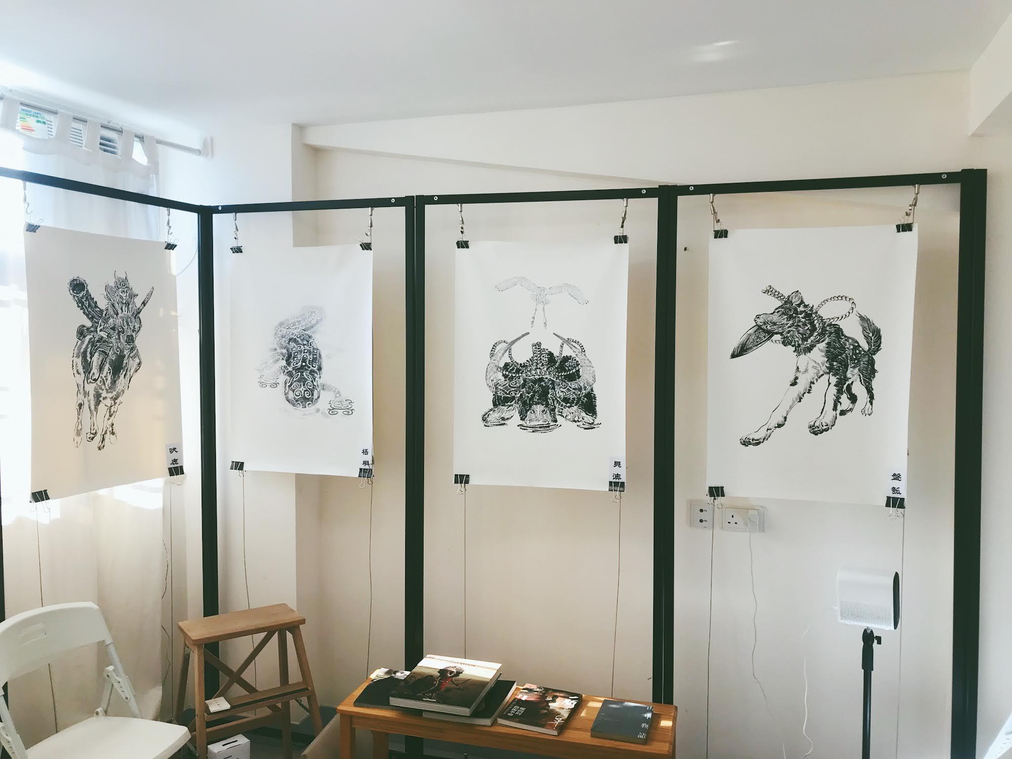 【藝術展覽】《山野禮贊》:「山中遊子」的香港神話狂想