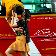 Abbayitho Ammayi First Look Posters