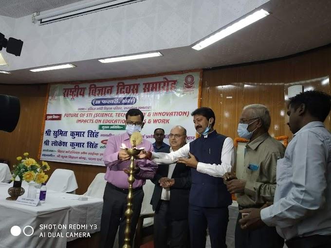 देश मे अगली औद्योगिक और हरित क्रांति विज्ञान, प्रौद्योगिकी और नवाचार के माध्यम से कौशल विकास पर बल देकर ही लाया जा सकेगा : मंत्री सुमित कुमार सिंह