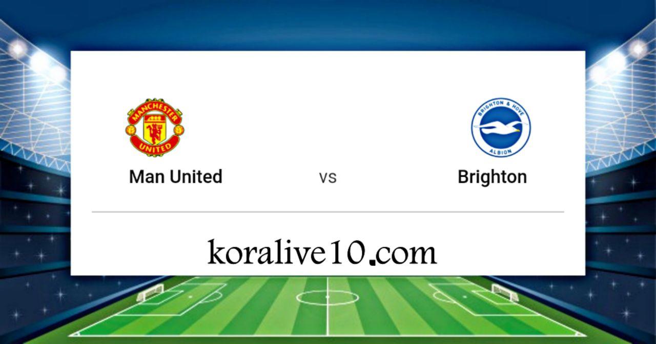 موعد مباراة مانشستر يونايتد وبرايتون في الدوري الإنجليزي | كورة لايف