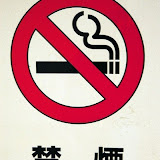 Anti Smoking Poster All Around The World