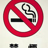 Anti Smoking Poster All Around The World