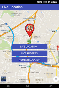 Download Phone Number Tracker App for Android 3