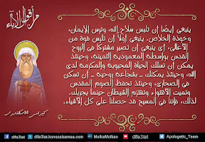 أقوال القديس كيرلس السكندري مصورة
