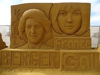 2016.08.12-065 France Gall et Michel berger