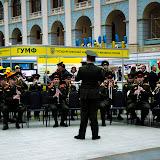 35-я Московская международная выставка «Образование и Карьера»