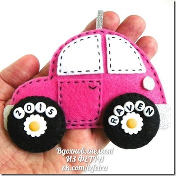coches conmodes  (3)