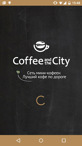 Coffee and the City Кофе Город