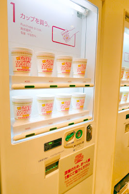 Momofuku Ando Instant Ramen Museum - Here at the My Cupnoodles Factory, you can create your own completely original CUPNOODLES package. Get a cup from the vending machine (300 yen) and sanitize your hands. The cup will have a lid on it for now to keep it clean