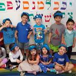 Maccabiah 2016