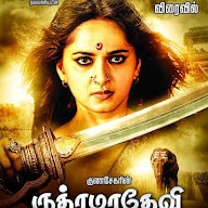 Rudhrama Devi Tamil Poster
