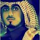 حسين نجران's profile photo
