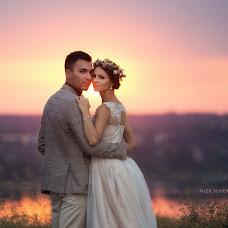 Wedding photographer Aleksey Scherbak (AlexScherbak). Photo of 18.10.2015