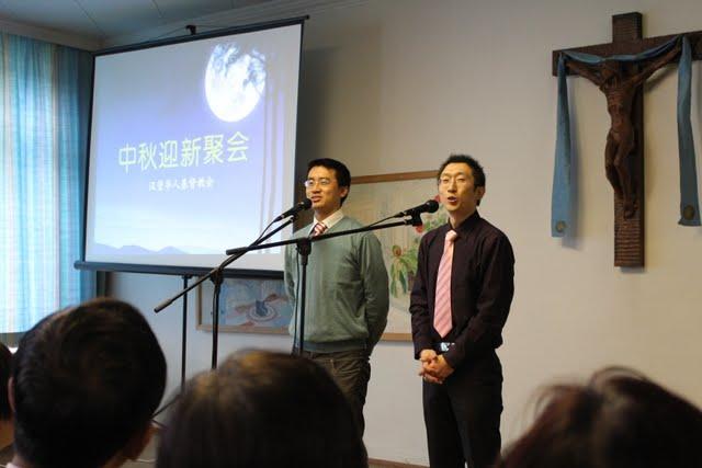2010 中秋特别聚会