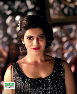 Samantha Hot Photos In 'Janatha Garage'