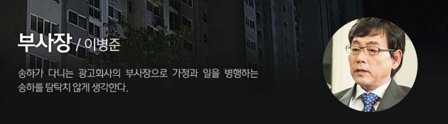 韓劇 鄰居的妻子 你鄰居的妻子 線上看