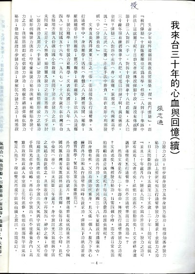 雜誌4-06.jpg