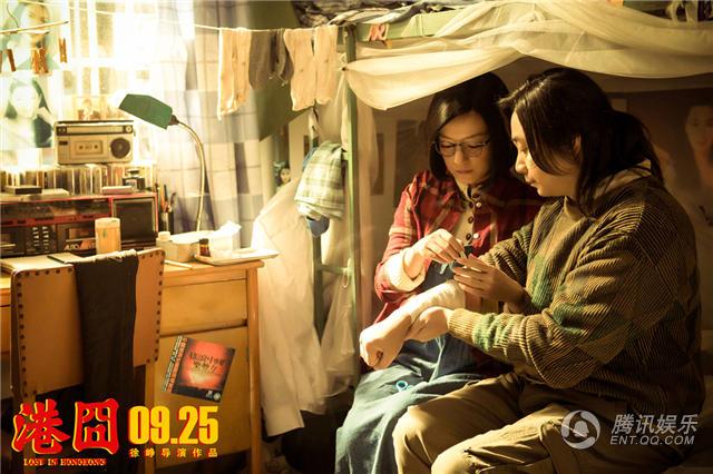 "[LOST IN HONGKONG - LẠC LỐI Ở HONGKONG] Ca khúc chủ đề ""Thanh Phong Từ Lai"" (Vietsub)"