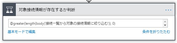 [image%5B44%5D]
