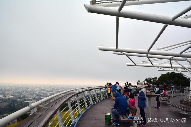 鰲峰山觀景平臺