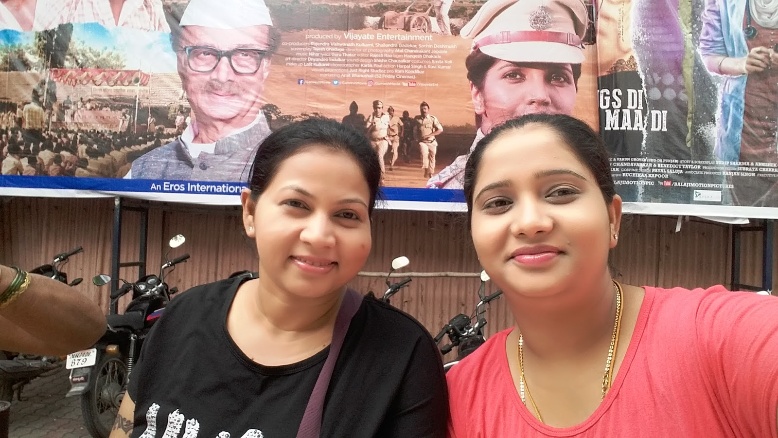 City Pride (Shivaji Road)