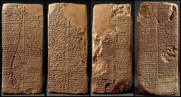 sumerios foi revelados 02