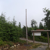 There is the flagpole we put in.