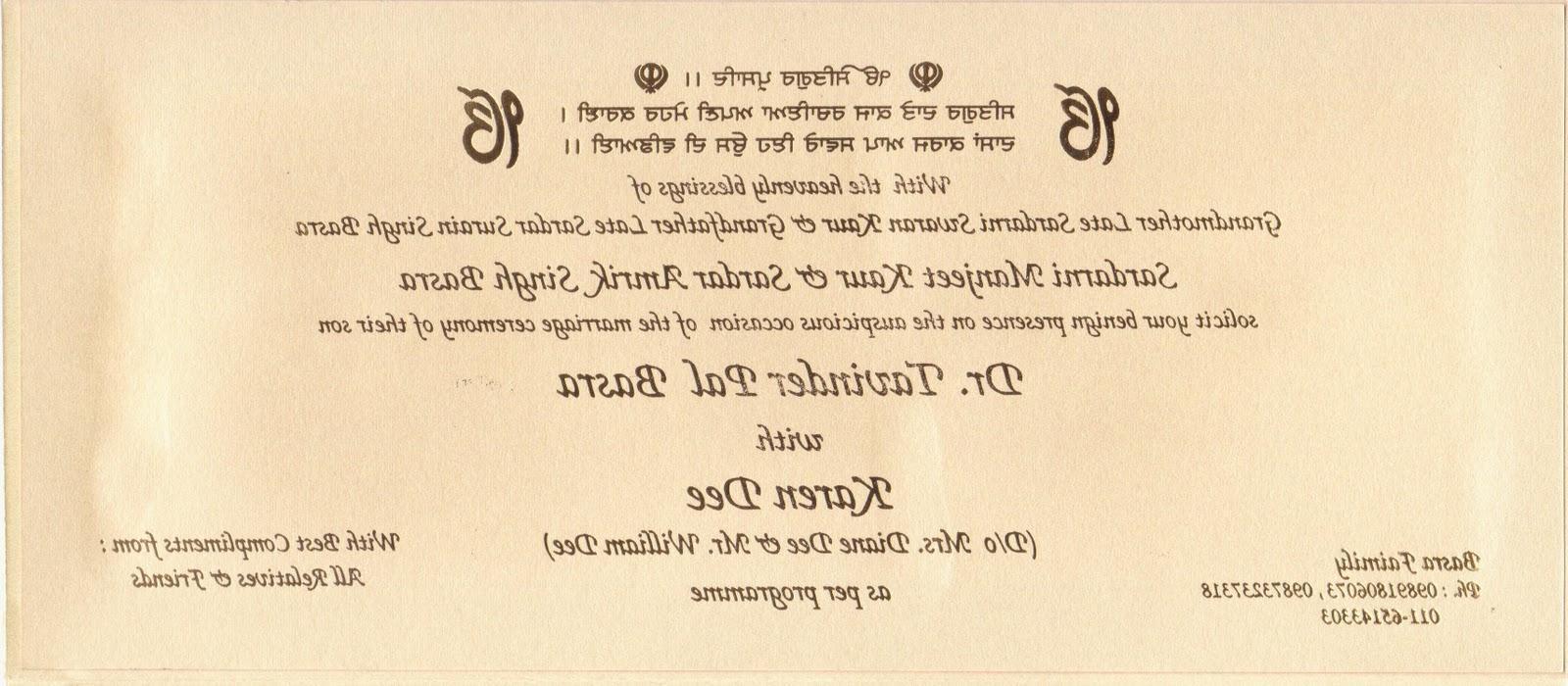 Wedding Invitation In Hindi: Wedding Invitation Cards In Hindi