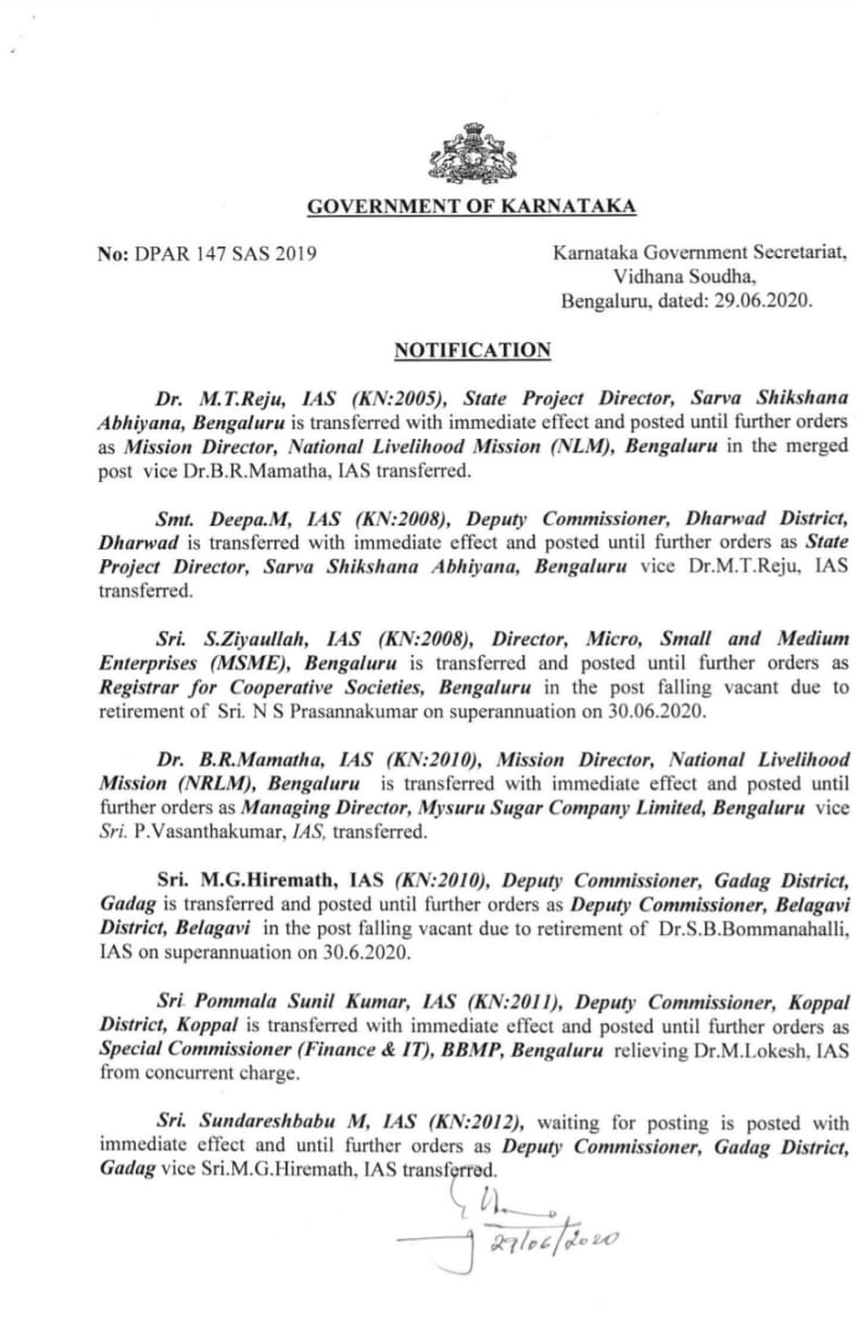 The transfer of several IAS officers including the transfer of Mr. MT Reju Sir of the Department of Education and the transfer of Mrs. Dipa Cholan Madam, Dharwad District Collector, as the new SPD: 29-06-2020