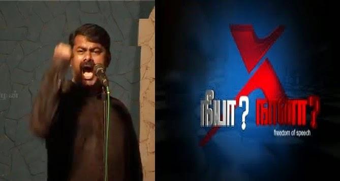 Neeya naana comedy speech : Episode summary one tree hill