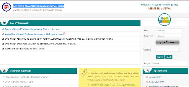 PF  निकालने के क्लिक करे  EMPLOYEES' PROVIDENT FUND ORGANISATION, INDIA