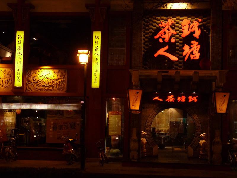 Chine.Shanghai et Suzhou - P1060079.JPG