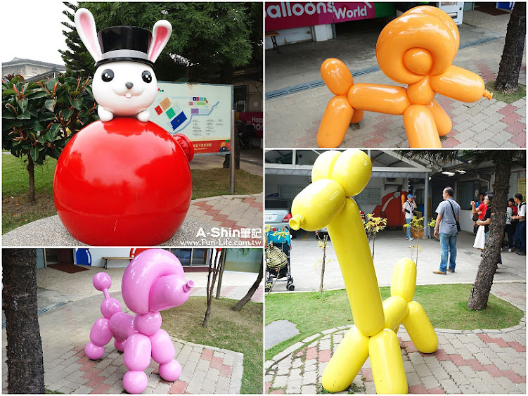 台灣氣球博物館1